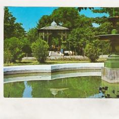 bnk cp Ramnicu Sarat - Vedere din parc - circulata - marca fixa