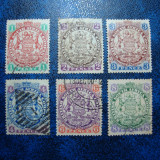 SOUTH AFRICA COMPANY 1896, Stampilat