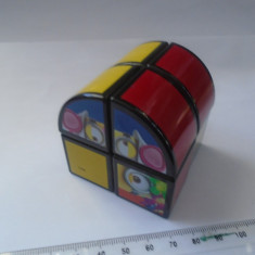 bnk jc McDonalds - Cub Rubik