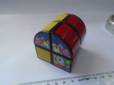 bnk jc McDonalds - Cub Rubik foto