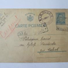 Basarabia-Cahul,carte postala Cahul mandate stampilata I.G.Duca/Jud.Cahul 1941