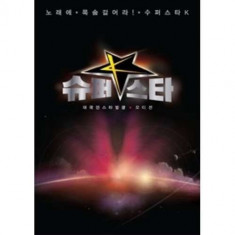 Super Star K - Mnet Super Star K Audition ( 3 CD ) - Muzica Ambientala