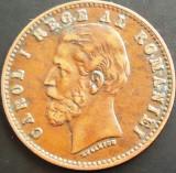 Moneda istorica 2 Bani - ROMANIA, anul 1882  *cod 3364