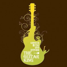 V/A - 2012.The Guitar King ( 1 CD ) - Prelungire bara fata tuning