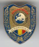 Insigna MILITARA - Romania in Operatiuni Internationale