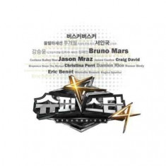 Various - Super Star 4 (2For1) ( 2 CD ) - Muzica Ambientala