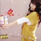 Yeon Woo - Vol.1 [Yeon Woo 1St] ( 1 CD )