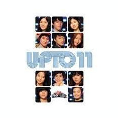 Super Star K - Super Star K 2 Up To 11 ( 2 CD ) - Muzica Ambientala