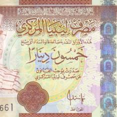 Bancnota Libia 50 Dinari (2008) - P75 UNC ( seria 1 - Muammar al-Gaddafi ) - bancnota africa, An: 2011