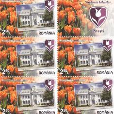 SIMFONIA LALELELOR - PITESTI, MINICOLI, 2017, MNH, ROMANIA - Timbre Romania, Arhitectura, Nestampilat
