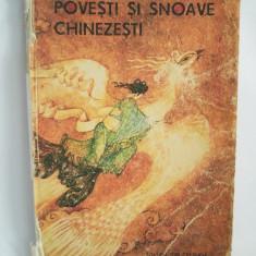 Povesti si snoave chinezesti, 1987, carte pentru copii, perioada comunista - Carte de povesti