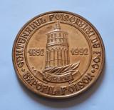 Medalie Pompieri - Foisorul de foc - Centenarul 1892 - 1992