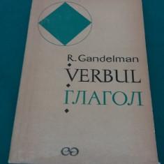 VERBUL*LIMBA RUSĂ/ R. GANDELMAN/1974