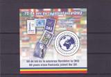 70 ANI DE LA INFIINTAREA ONU,BLOC,2015,MNH,ROMANIA, Organizatii internationale, Nestampilat