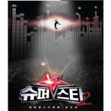 Super Star K - Super Star K Vol.2 ( 2 CD + 1 DVD )