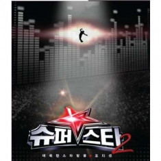 Super Star K - Super Star K Vol.2 ( 2 CD + 1 DVD ) - Muzica Ambientala