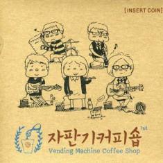 Vending Machine Coffee Shop - Vending Machine Coffee Shop ( 1 CD ) - Muzica Ambientala