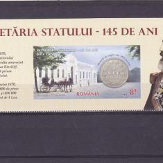 CAROL I ,MONETARIA STATULUI,MARGINE DE COALA,2015,MNH,ROMANIA, Regi, Nestampilat
