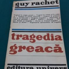 TRAGEDIA GREACĂ / GUY RACHET/ 1980 - Carte Teatru