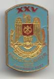 ONOARE si PATRIE - Informatii speciale - promotie Ofiteri - Insigna MILITARA