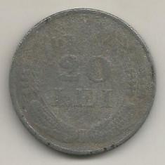 ROMANIA 20 LEI 1942 ZINC [4] livrare in cartonas - Moneda Romania
