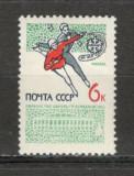 U.R.S.S.1965 C.E. de patinaj artistic Moscova  CU.219, Nestampilat