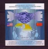 UNGARIA 1987 - PRIETENIA RUSO-AMERICANA. COLITA MNH, DS14