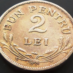 Moneda istorica  (Bun pentru) 2 LEI - ROMANIA, anul 1924 *cod 2040  -  POISSY