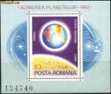 ROMANIA 1981 - COSMOS, ALINIEREA PLANETELOR, colita MNH, D25