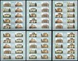 Romania 2014, LP 2040, Bucuresti 555 ani, minicoli, MNH! Nominal 161,00 lei, Arhitectura, Nestampilat
