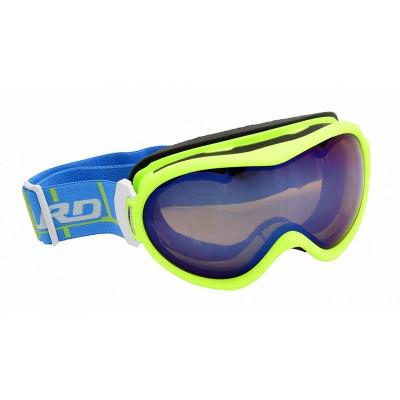 Ochelari Ski Blizzard Unisex 919 MDAVZS Verzi foto