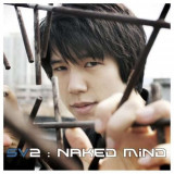 Su Bin Kim - Vol.2 [Sv2 : Naked Mind] ( 1 CD )