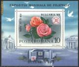 Romania 1989 - FLORI, TRANDAFIRI, colita nestampilata, D28, Nestampilat