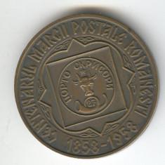 Medalie PREMIU Expozitie filatelica - Centenarul Marcii Postale 1858-1958