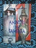 Dan SANDU - AMINTIRI DIN SAMSARA. POEZII (2011 - cu AUTOGRAF!)