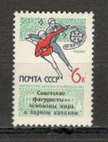 U.R.S.S.1965 Campioana mondiala la patinaj artistic-supr.  CU.224, Nestampilat