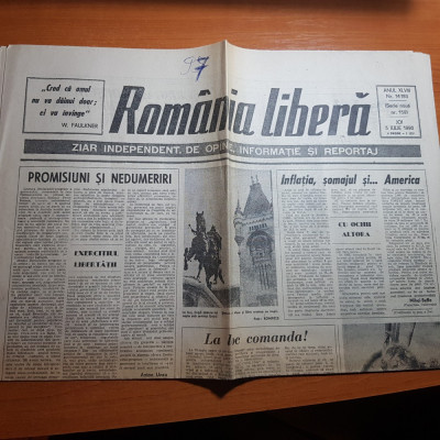 "romania libera 5 iulie 1990-articolul "" inflatia,somajul si... america "" foto"