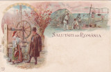 SALUTARI DIN ROMANIA, LITHOGRAFIE ROMANIA.