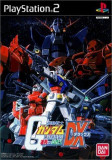 Mobile Suit Gundam DX  - PS2 NTSC-J [Second hand], Actiune, 3+, Single player