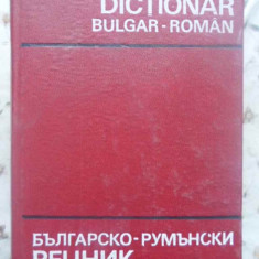 Dictionar Bulgar-roman - Gh. Bolocan, 410044 - Carte in alte limbi straine