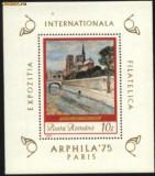 Romania 1975 - EXPOZITIA FILATELICA ARPHILA. PICTURA PALADY, colita MNH, D25