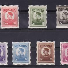 ROMANIA 1943/44  MIHAI TIMBRE FISCALE - POSTALE SERIE MNH