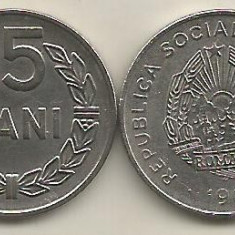 ROMANIA RSR 15 BANI 1966 [1] XF, livrare in cartonas - Moneda Romania, Fier