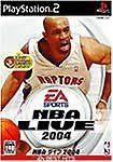 NBA LIVE 2004 Best Hits  - PS2 NTSC-J [Second hand], Sporturi, 3+, Multiplayer