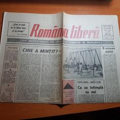 """ziarul romania libera 5 septembrie 1990-art.""""cine a mintit ?"""" de octavian paler"""