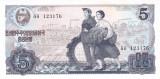 Bancnota Coreea de Nord 5 Won 1978 - P19b UNC ( supratipar verde pe spate )