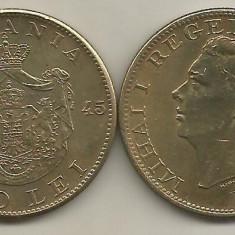 ROMANIA MIHAI I 500 LEI 1945 [1] XF+++ a UNC, livrare in cartonas - Moneda Romania, Cupru-Nichel