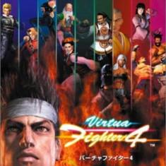 Virtua Fighter 4  - PS2 NTSC J [Second hand], Actiune, 3+, Multiplayer