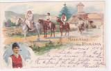 SALUTARI DIN ROMANIA,FURNISORI AI CURTII REGALE, LITHO 1899 ROMANIA., Bucuresti, Circulata, Fotografie