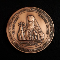 Medalie P.F. Patriarh Miron Cristea - Soc. Mormintele eroilor - Patriarhul - Medalii Romania